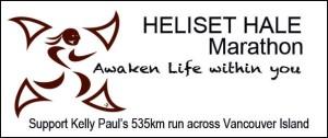 Heliset Hale Marathon